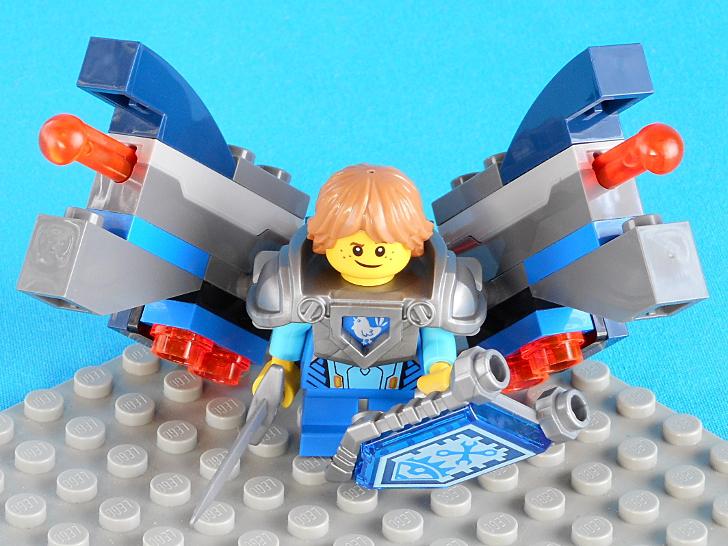 レゴ 70333 ロビンの合体
