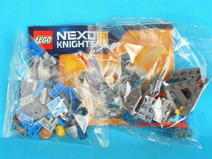 レゴ 70333の開封