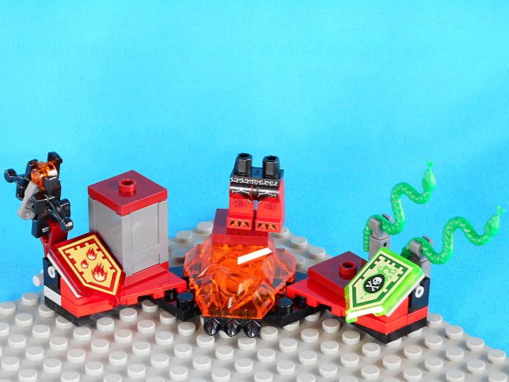 レゴ 70335 ラバリアのベース