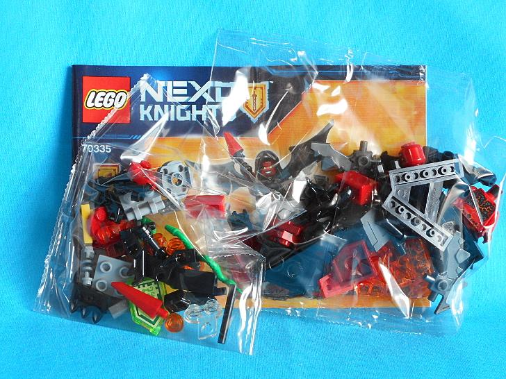 レゴ 70335 開封