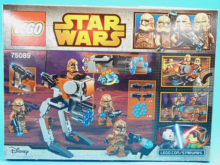 レゴ 75089 パッケージの裏