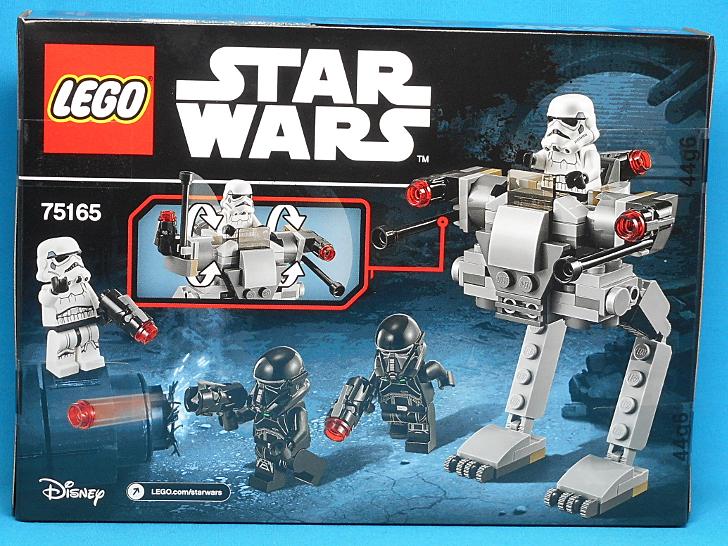 レゴ 75165のパッケージの裏