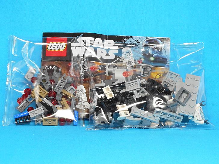 レゴ 75165を開封