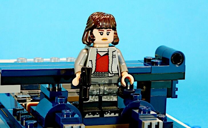 レゴ キーラのミニフィグ