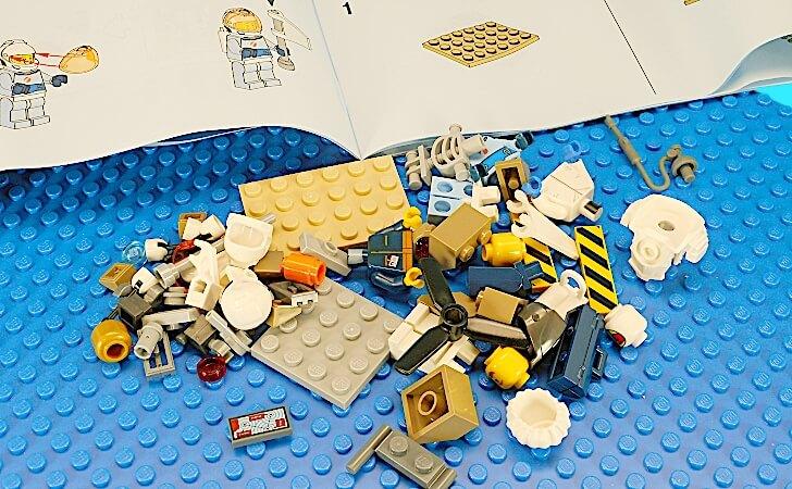 レゴ シティ 宇宙探査隊と開発者たち 60230 ミニフィグセット