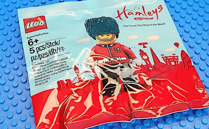 レゴ ハムリーズ限定 ロイヤルガードのミニフィグ